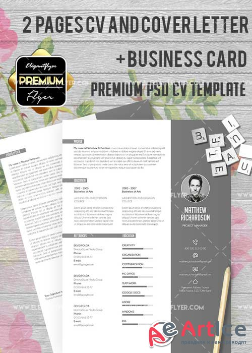 CV V46 Premium CV and Cover Letter PSD Template