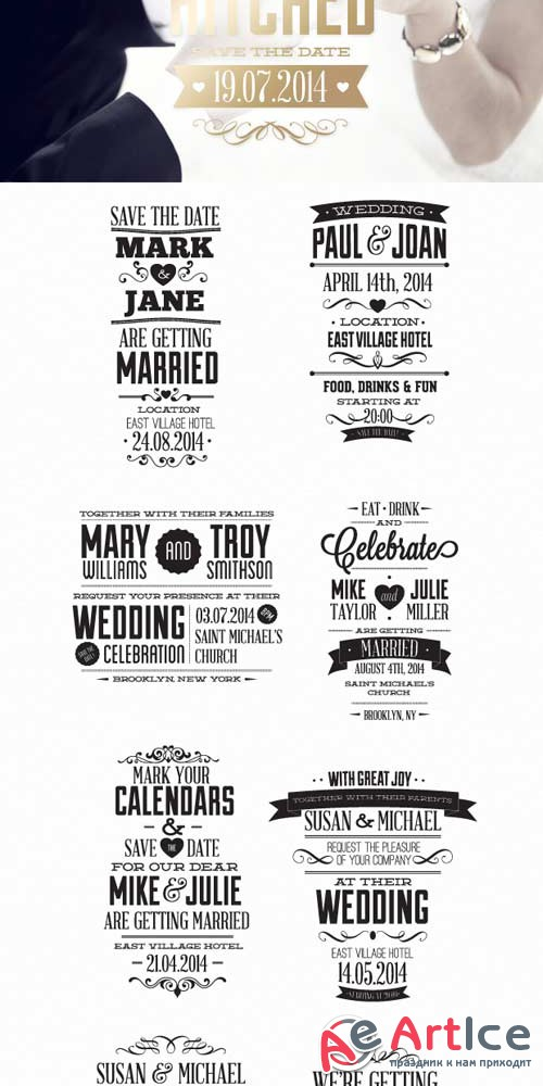 Super Premium Typography Set - Wedding typographic elements