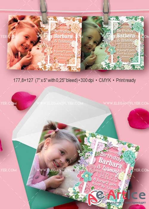Birthday Party V05 Invitation PSD Template