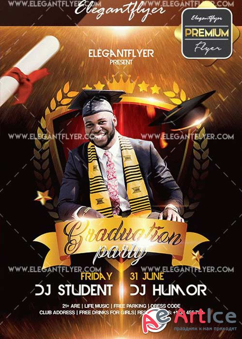Graduation Party Flyer PSD V3 Template + Facebook Cover
