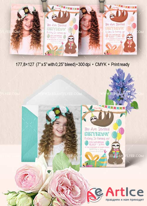 Birthday Party v10 Invitation PSD Template