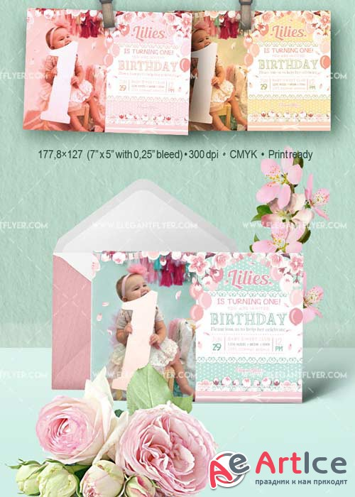 Birthday Party V12 Invitation PSD Template