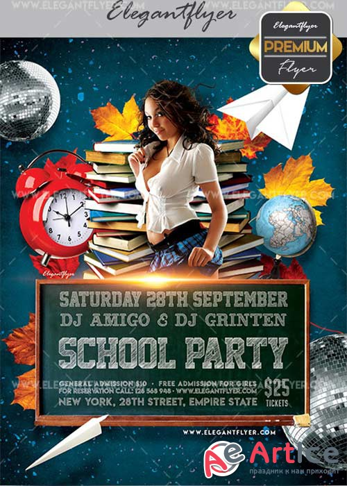 School Party V30 Flyer PSD Template + Facebook Cover