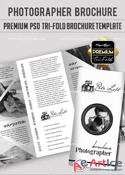 Photography V26 Tri-Fold Brochure Template