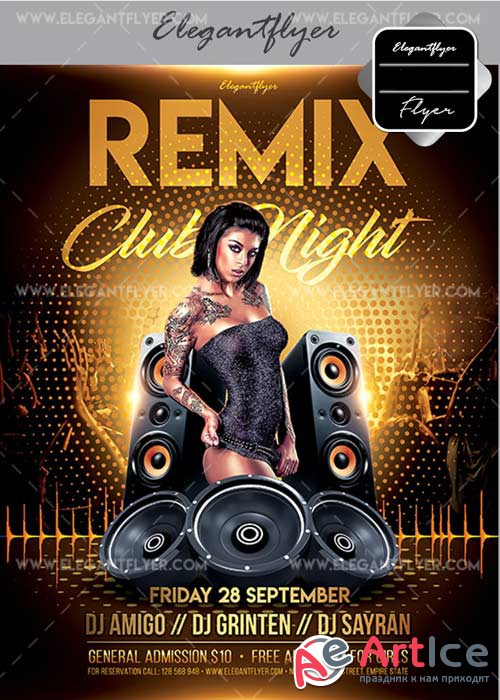 Remix Club Night V41 Flyer PSD Template + Facebook Cover