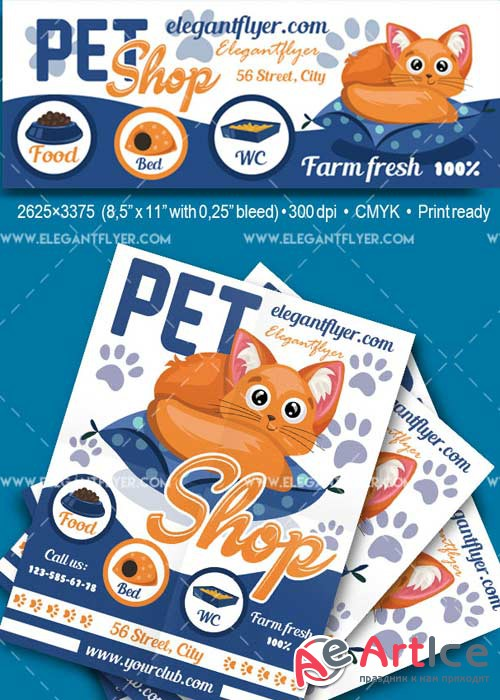 Pet Shop V33 Flyer PSD Template + Facebook Cover