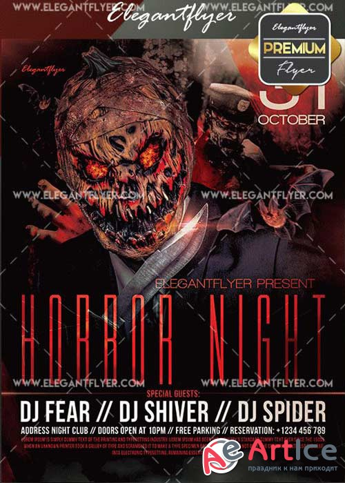 Horror Night V20 Flyer PSD Template + Facebook Cover