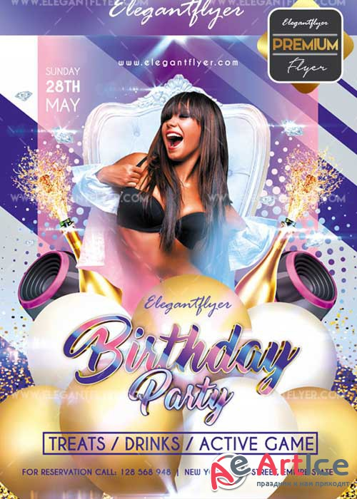 Birthday Party 2017 V09 Flyer PSD Template + Facebook Cover