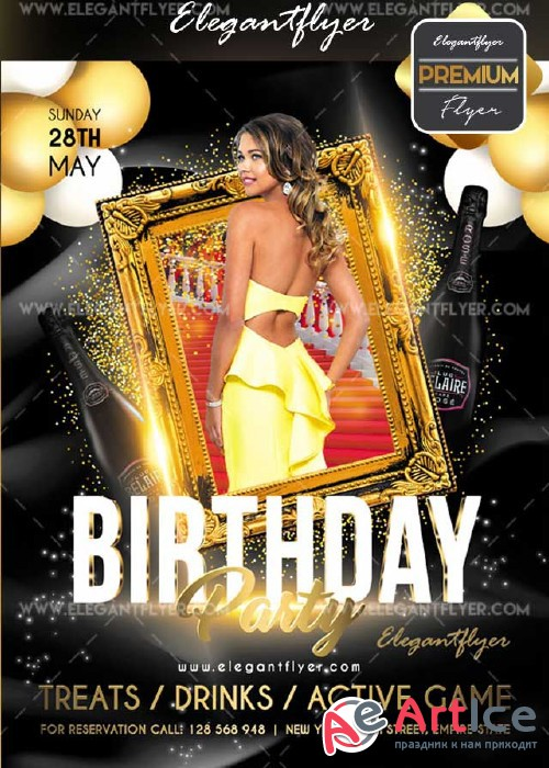 Birthday Party 2017 Flyer PSD V09 Template + Facebook Cover