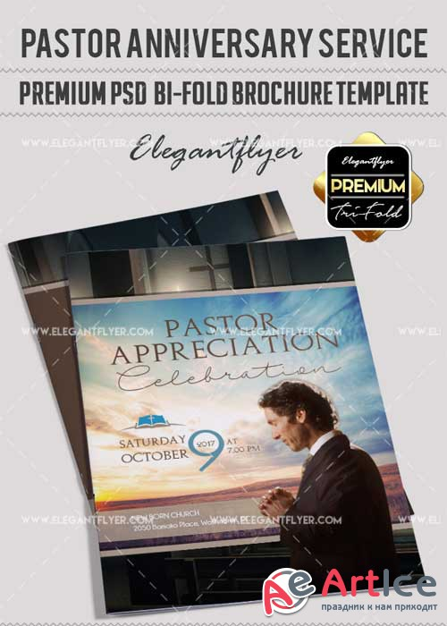 Pastor Appreciation V25 Premium Bi-Fold PSD Brochure Template