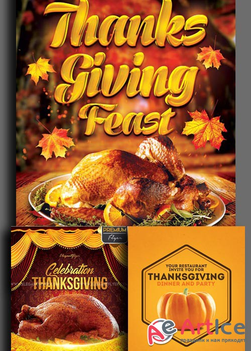 Thanksgiving 2017 3in1 V1 Flyer PSD Template
