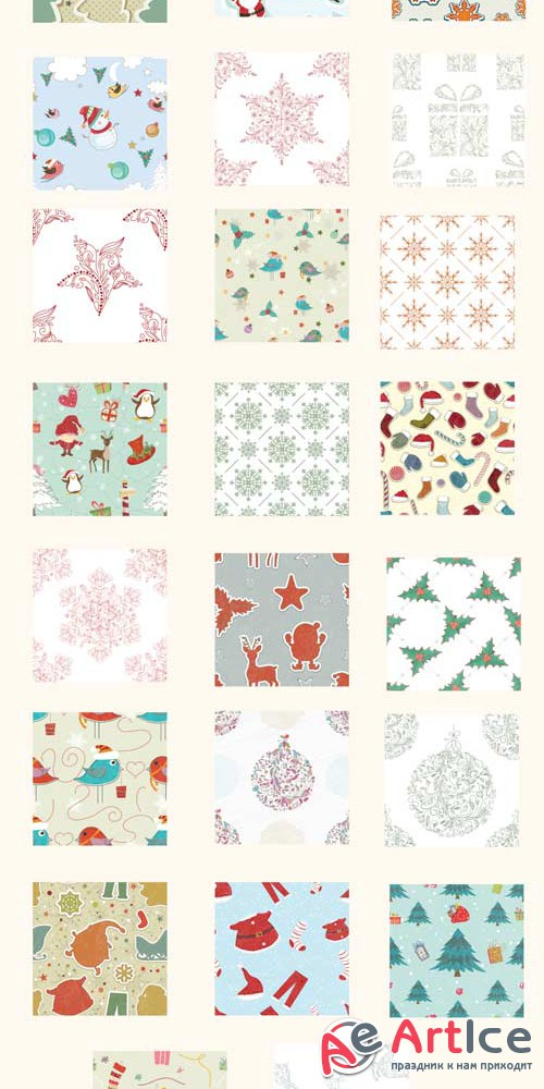 Xmas Super Premium Winter Elements - Patterns V1