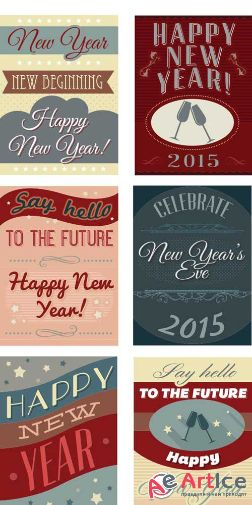 New years eve - typographic illustrations - Stock Vector