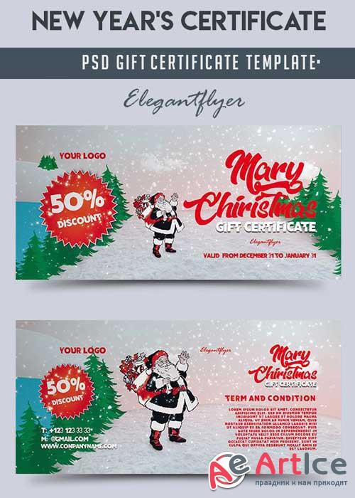 New Year's Certificate V2 Gift Certificate PSD Template