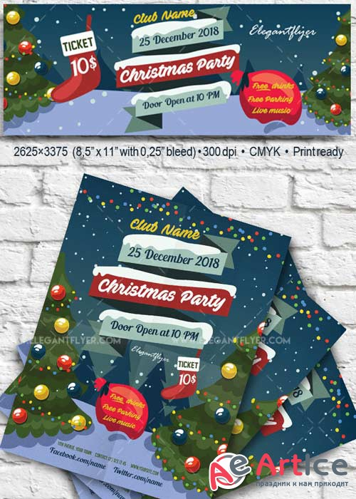 Christmas Flyer V7 2017 Template