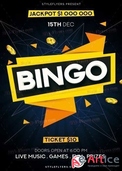 Bingo V14 2017 PSD Flyer Template