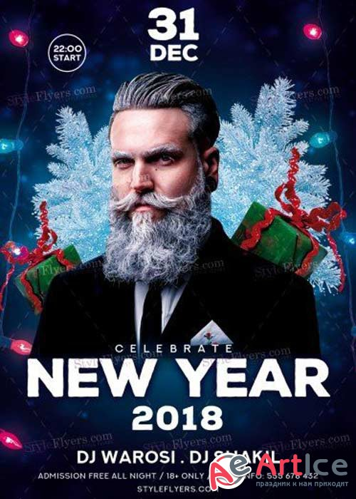 New Year V19 PSD Flyer Template