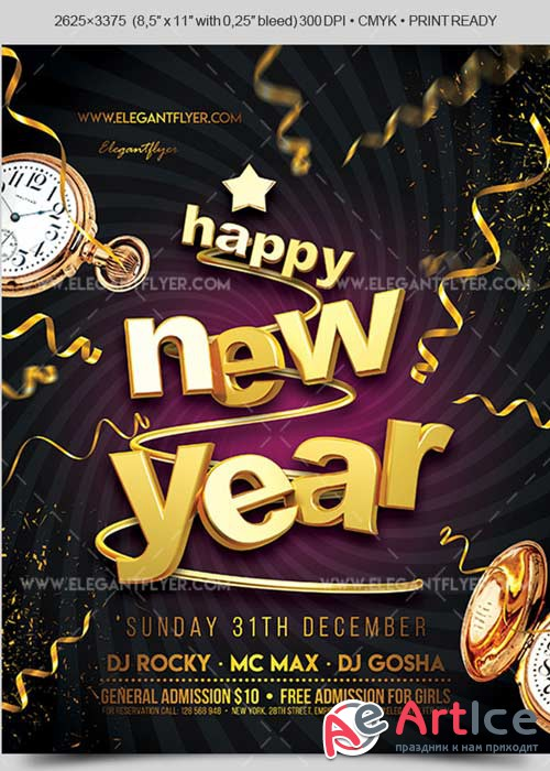 Happy New Year 2018 V6 Flyer PSD Template + Facebook Cover