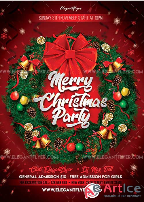 Merry Christmas Party V03 2018 Flyer PSD Template + Facebook Cover
