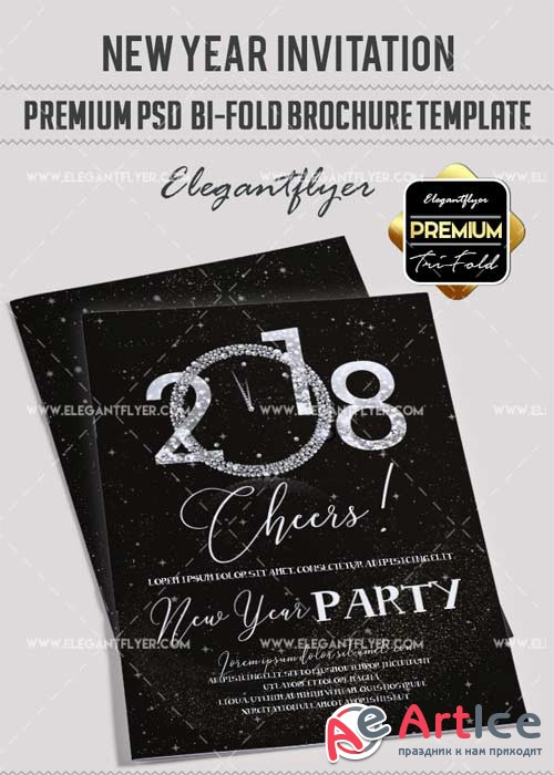 New Year Party Invitation V24 Premium Bi-Fold PSD Brochure Template