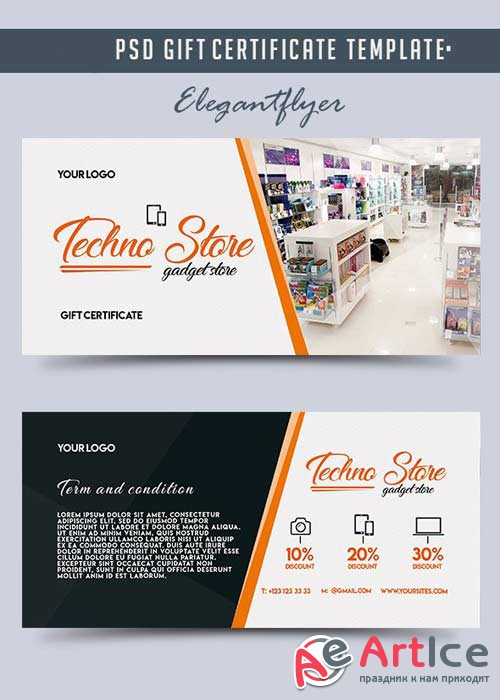 Techno Store v5 Gift Certificate PSD Template