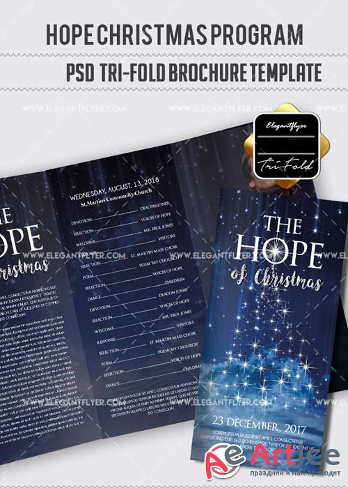 Hope Christmas Program V9 Tri-Fold PSD Brochure Template