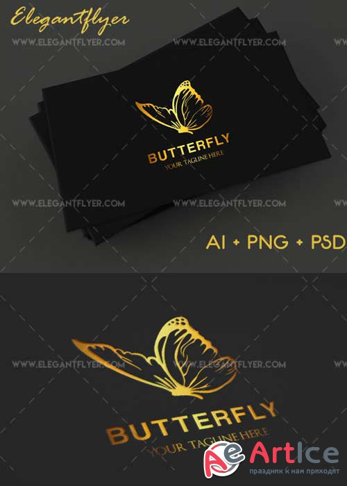 Gold Butterfly V2 Premium Logo Template