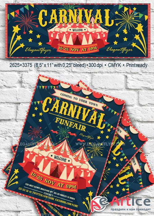 Carnival V18 2017 Flyer PSD Template + Facebook Cover
