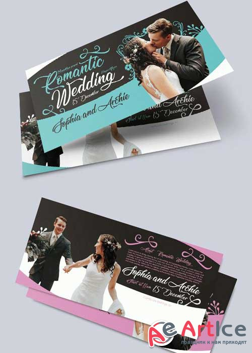 Romantic Wedding V5 Premium Gift Certificate PSD Template