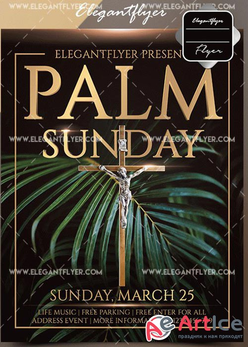Palm Sunday V1 2018 Flyer Template