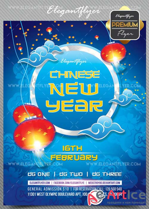 Chinese New Year V9 2018 Flyer PSD Template + Facebook Cover
