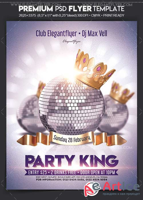 Party King V1 2018 Flyer PSD Template + Facebook Cover