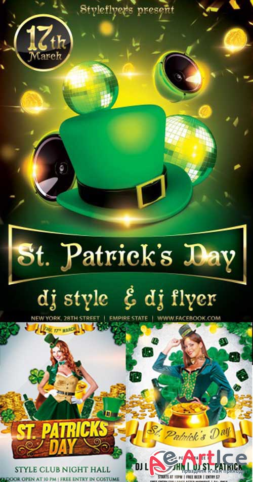 St. Patrick's Day 3in1 V3 PSD Flyer Template