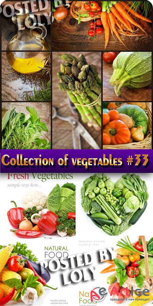 Food. Mega Collection. Vegetables #33 - Stock Photo