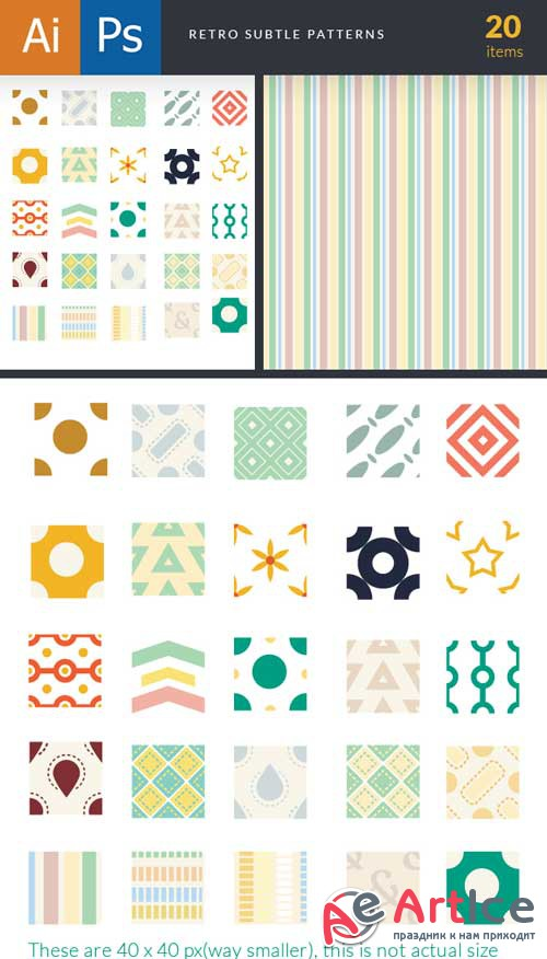 Super Premium Patterns Bundle - Retro Subtle #1 - Stock Vector