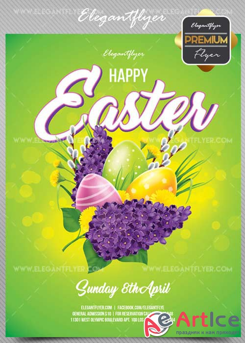 Happy Easter V4 2018 Flyer PSD Template + Facebook Cover