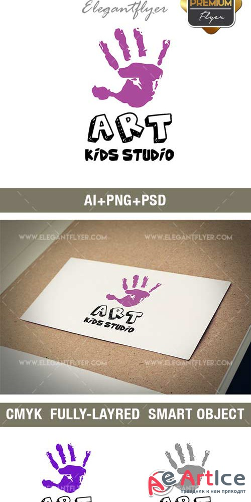 Art Kids Studio V1 2018 Premium Logo Template