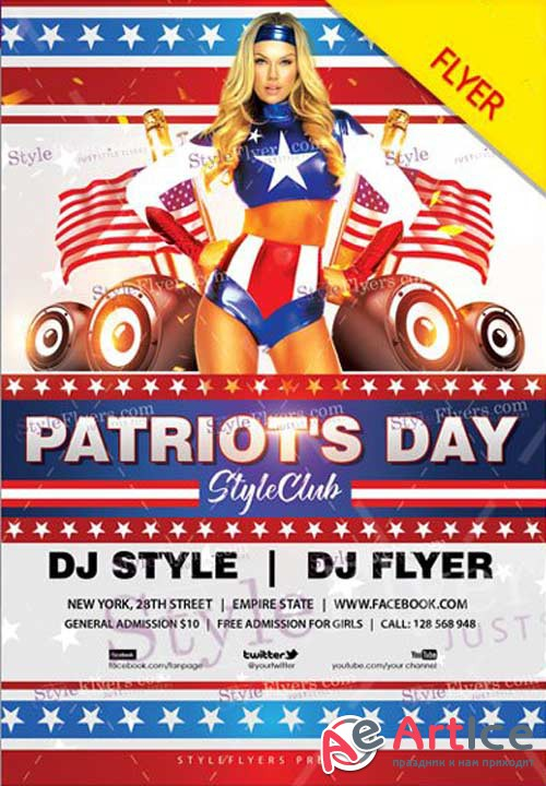 Patriots Day V15 2018 Flyer PSD