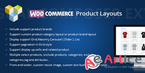 CodeCanyon - Woocommerce Products Layouts v2.3.0 - 7384574