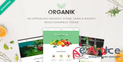ThemeForest - Organik v2.5.4 - An Appealing Organic Store, Farm & Bakery WooCommerce Theme - 17678863