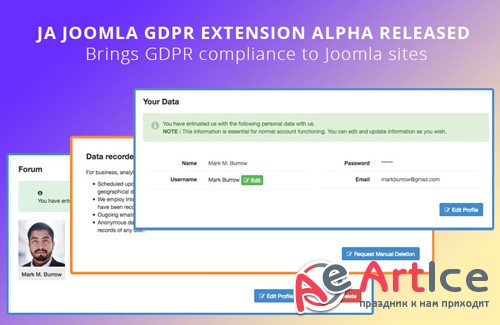 JoomlArt - JA Joomla GDPR Extension v1.0.1 - Joomla GDPR extension to brings GDPR compliance to Joomla sites