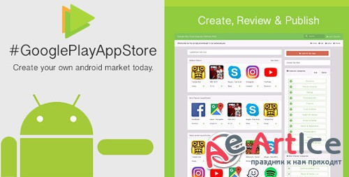 CodeCanyon - Google Play App Store [CMS] v1.3 - 20614679