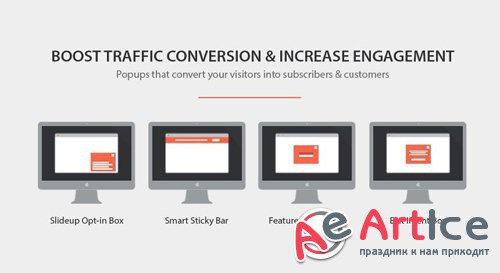 Engage Box v3.4.5 - Best Joomla Popup and Leads Generation Extension