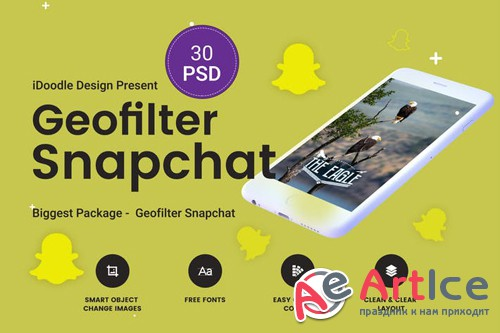 Promotion Geofilters Snapchat - 30 PSD