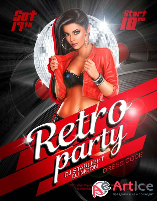 Retro Party V19 2018 Flyer PSD Template