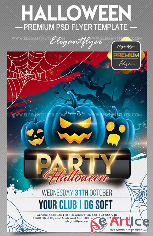 Halloween Party V1 2018 Flyer PSD Template
