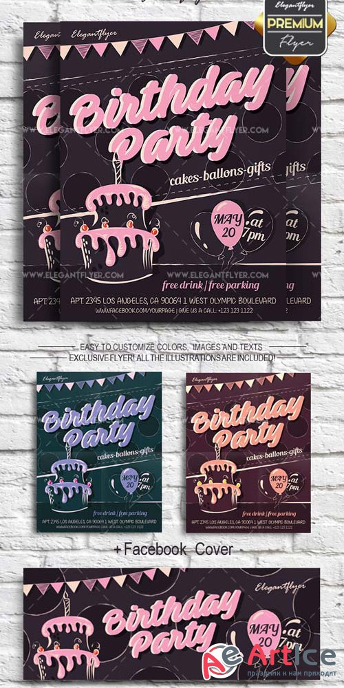 Birthday Party V45 2018 Flyer PSD Template + Facebook Cover