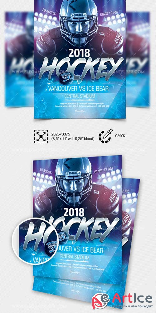 Hockey V5 2018 Flyer PSD Template