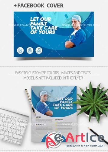 Medical Clinic V16 2018 Flyer PSD Template