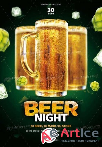 Beer Night V9 2018 PSD Flyer Template